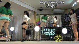 AZMI21 Tomoko dancing in thong